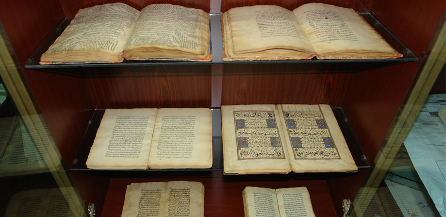 part of The General Kashif Al-Ghitaa Foundation manuscripts