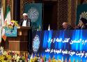 Dr. Sheikh Abbas Kashif Al-Ghitaa participates in the conference (Shia role in the establishment and development of Islamic knowledge) in the holy city of Qom
